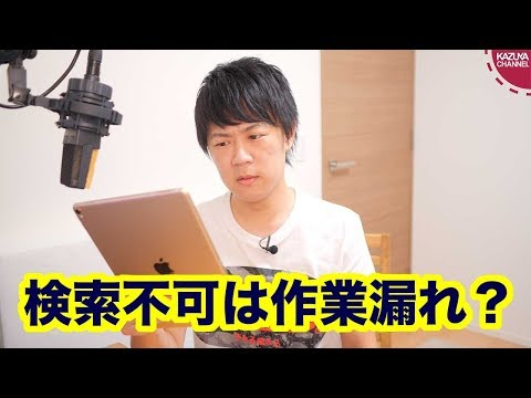 2018/08/26 サンデイブレイク70
