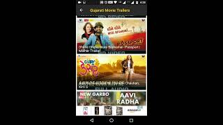 Gujarati Movie Trailer Songs Download Android  APP