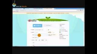 How To Open an account on Sina Weibo (Chinese Twitter), Chinas