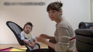 JAPAN IN A DAY特別番組「TOKYO IN A DAY」藤本美貴編