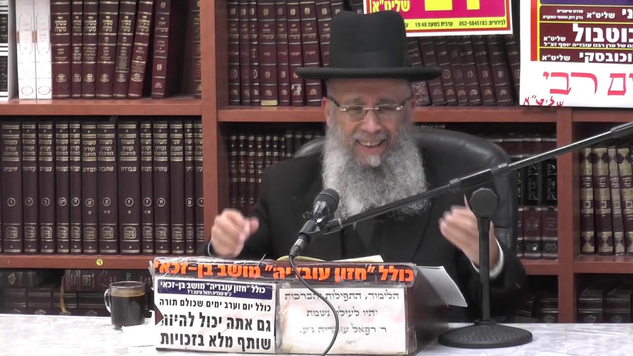 """הרב גדעון בן משה שליט""""א - ברכת הטורטיה - פריסת יריעה נרחבת על צדדים הלכתיים הנגזרים מכך - שבט תש""""פ"""