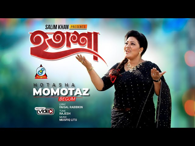 Momtaz - Hotasha | হতাশা | Bangla New Song 2021 | Sangeeta Music