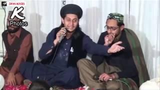 Sufiana Kalam - Urdu Punjabi Naat Sharif Pakistani - Ali Raza Noori