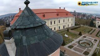 Золочів та замок з висоти пташиного польоту(http://zolochiv.net/ Пропонуємо вам для перегляду відео замку та його околиць з висоти пташиного польоту. Дата зйомк..., 2016-02-23T13:33:20.000Z)