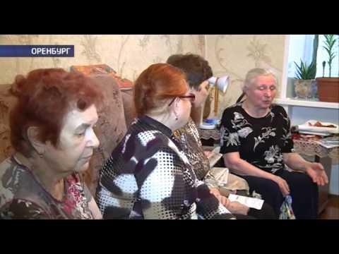 Пенсионеров лишили компенсации за коммунальные услуги (Вот такая компенсация...)