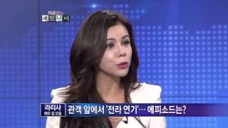 Repeat youtube video 박종진의 쾌도난마 - 라리사, '19금 알몸 연극' 열연 중... 소감은? (3/3)_채널A