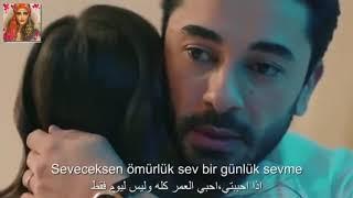 مقاطع رومانسية 😍 بين أيلول و علي آساف 😍 مسلسل نبضات قلب مع أغنية رومانسية