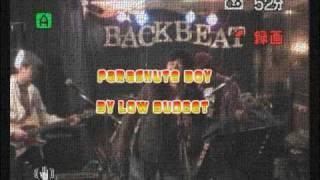 40代の不屈の遠距離社会人バンドLow Budget2008年12月31日大塚Back Beat...