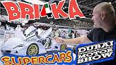 Supercars| Dubai International Motor Show 2019| Bri4ka.com