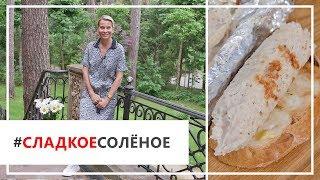 Рецепт куриных колбасок с пряным маслом и гренками от Юлии Высоцкой | #сладкоесолёное №42 (18+)