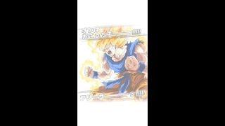 Gambar cover Dragon Ball Z: Dokkan Battle; New Year Dokkan Festival Step-Up Summon #1