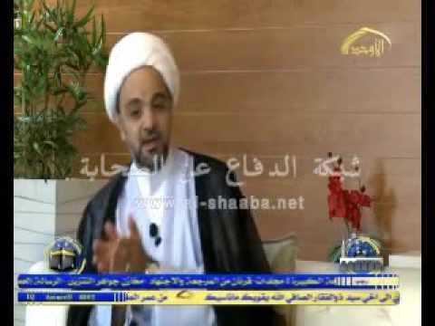 عقيدة  الشيعة  l  مسجد  الأقصى  في السماء  !
