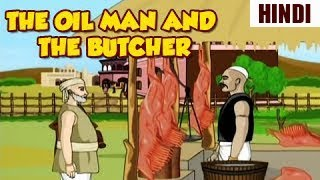Akbar Birbal Moral Stories | The Oil Man & The Butcher | Animated Hindi Stories | Sunflower Kidz
