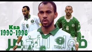 فؤاد انور ( 1990 - 1998 ) المنتخب السعودي ، Fuad Anwar .. Ksa