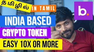 India Based Cryptocurrency Exchange Token  BNS Token (BNS)  Crypto currency Investing In Tamil
