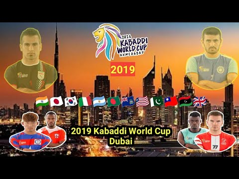 2019 Kabaddi World Cup Besic Updates By Kabaddiguru Youtube