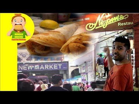 New Market Kolkata|Nizams Kathi Roll|Kolkata Street Food|  নিজামস  এগ রোল নিউ মার্কেট কলকাতা