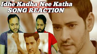 Idhe Kadha Nee Katha REACTION The Soul of Rishi | Maharshi Songs | MaheshBabu, PoojaHegde