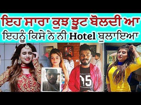 ਵੱਡਾ ਖੁਲਾਸਾ ! Harman Cheema ne Live ho Kiti Param di Raj ke Bejti | Ehnu Acting ni Aunda