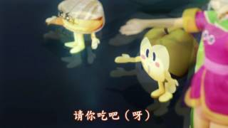 Promotion Video of Forestry of Tsu city, Mie (Japan) (录像剪辑 林业 津市, 三重縣, 日本) (中國話)