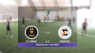 Обзор матча FC Perun 4 2 Энергия Турнир по мини футболу в Киеве