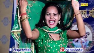 Ghunghat Ki Oat Me | Superhit Song 2018 | Haryanvi New Song | Patan Aahir Kotkasim | Trimurti