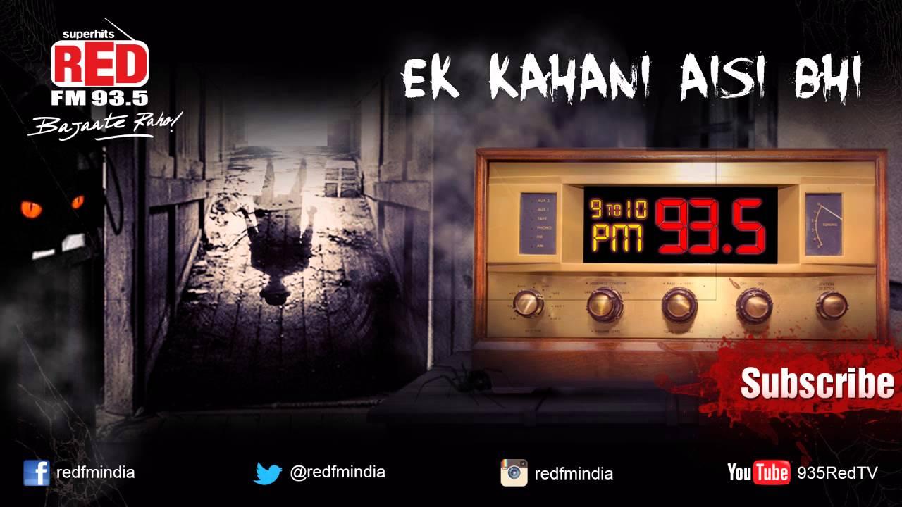Download Ek Kahani Aisi Bhi - Episode 96