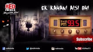 Ek Kahani Aisi Bhi - Episode 96