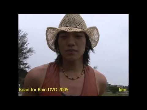 HD ROAD FOR RAIN in Cuba part 2/4 English subtitle