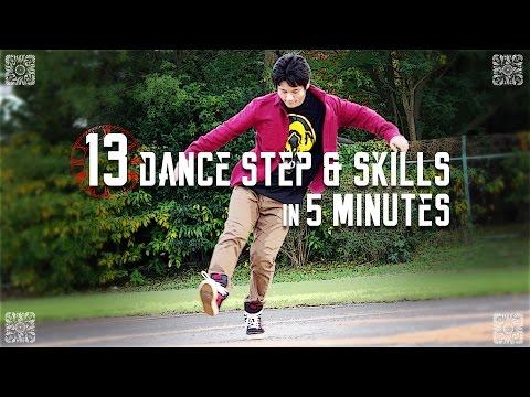 5分でわかる13のダンスステップ&スキル集! 【フリースタイル】