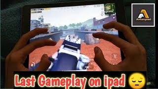 Last Gameplay On ipad || Antaryami