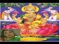 Maha Lakshmi Ki Katha / Namo Mahalakshmi By Anuradha Paudwal I Shubh Deepawali