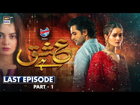 Ishq Hai Last Episode - Part 1 Presented by Express Power [Subtitle Eng] - 14 Sep 2021 - ARY Digital