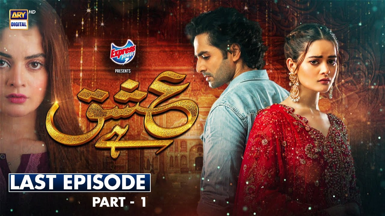 Download Ishq Hai Last Episode - Part 1 Presented by Express Power [Subtitle Eng] - 14 Sep 2021 - ARY Digital