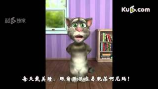 Repeat youtube video 汤姆猫咆哮:做女人伤不起 --女人看了全哭了