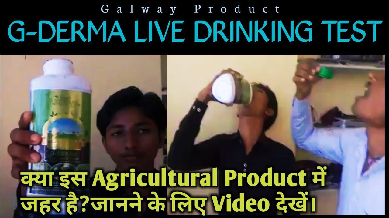 Galway G-DERMA (Live Demo )