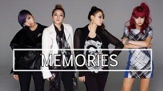 2NE1 Memories!!!!