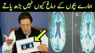 Imran Khan Today National Speech ||Imran Khan Speech||PM Imran Khan Talking To Nation Today