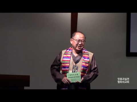숨겨진 가치, 드러난 가치 200126 Sermon