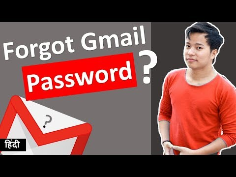 How to recover a forgot gmail password
