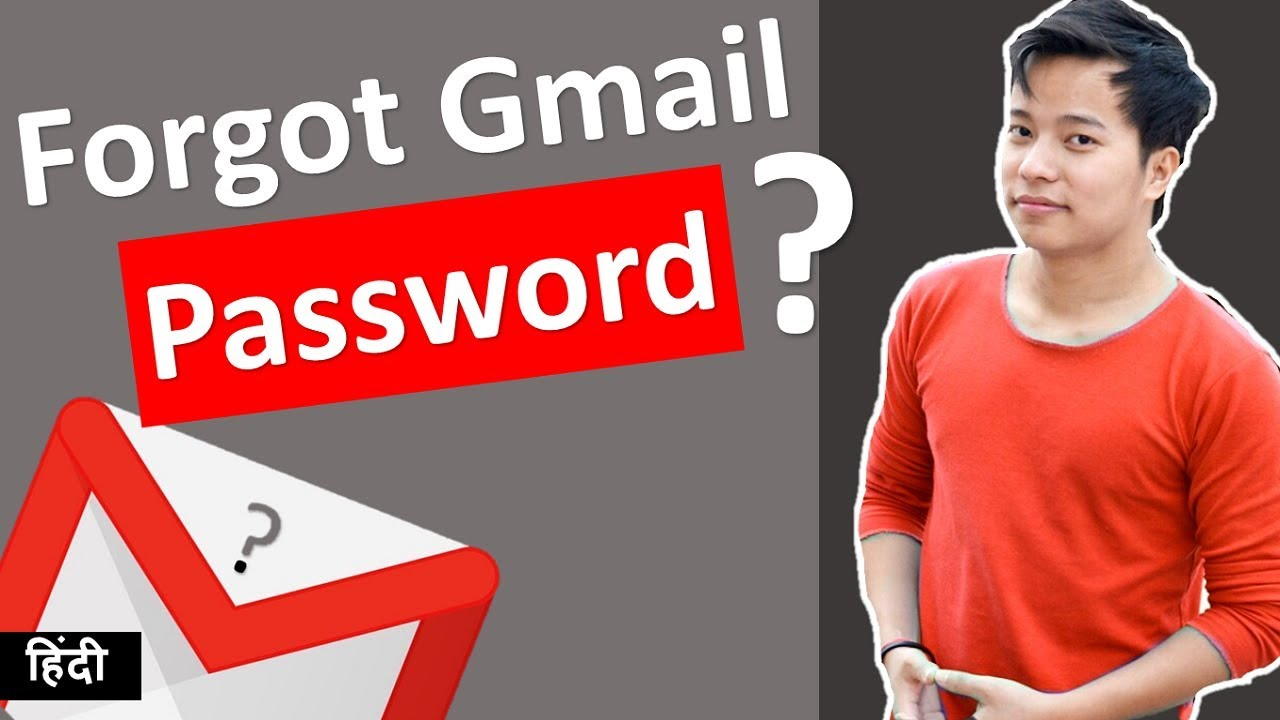 how to find gmail password without resetting