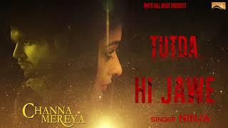 Tutda Hi Jaave (Lyrical Audio) Ninja | Punjabi Lyrical Audio 2017 | White Hill Music