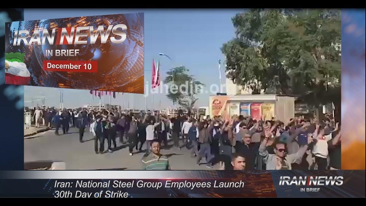 Iran news in brief, December 10, 2018