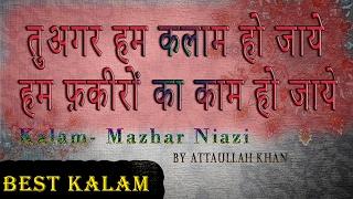 tu agar hamkalam ho jaye ham fakeero ka kam ho jaye    kalam mazhar niazi    attaullah khan