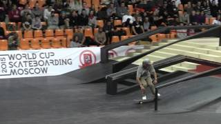 World Cup Skateboarding Moscow 2015, finals - 1st run of 3  20151121
