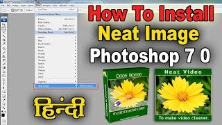 how to install neat image in photoshop 7 0 in hindi