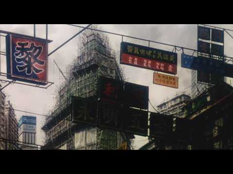 Ghost in the Shell (1995) HD TRAILER