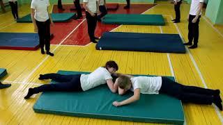 Духовно-нравственное воспитание на уроках физкультуры