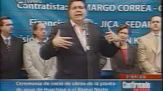 II Planta de la Atarjea: Agua potable para Lima Norte