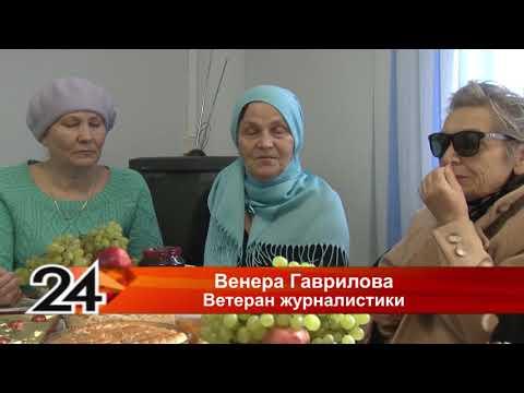 """""""Заинск-информ"""" поздравил коллег с праздником"""